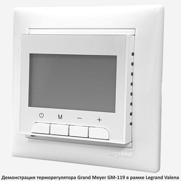 Терморегулятор GM-119